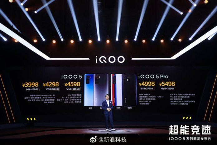 iQOO 5 & iQOO 5 Pro  price