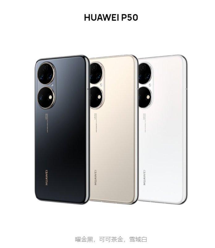 Huawei p50, huawei p50 pro