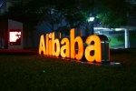 """Alibaba Will Invest $15.5b In President Xi Jinping-Driven """"Common Prosperity"""" Initiative"""
