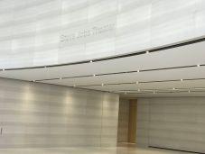 Steve Jobs Theater 09
