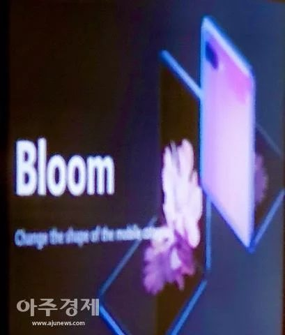 samsung galaxy bloom will be the successor of Galaxy Fold