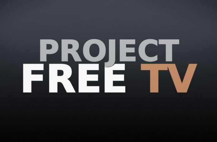 Project Free TV Proxy