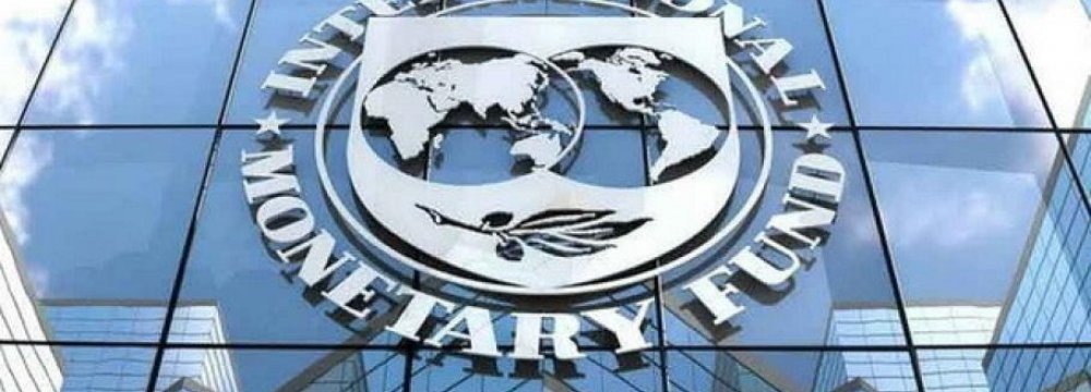 The IMF Forecasts Pakistan's Growth rate to be 4%