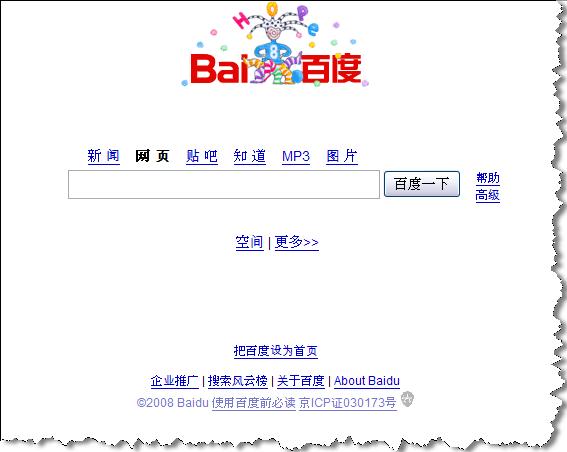 Baidu.com CFO Dies