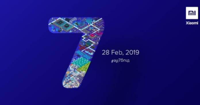 Redmi Note 7 Launch Date in India