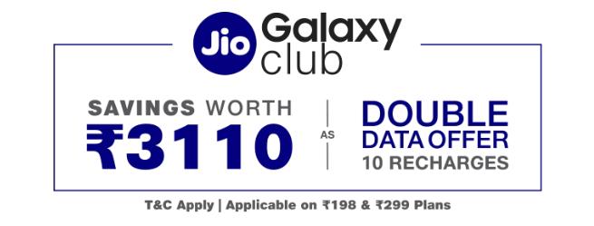 Jio offers,