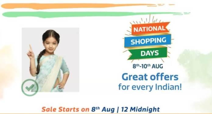 amazon freedom sale 2019, asus sale, honor sale, realme sale, flipkart national shopping days