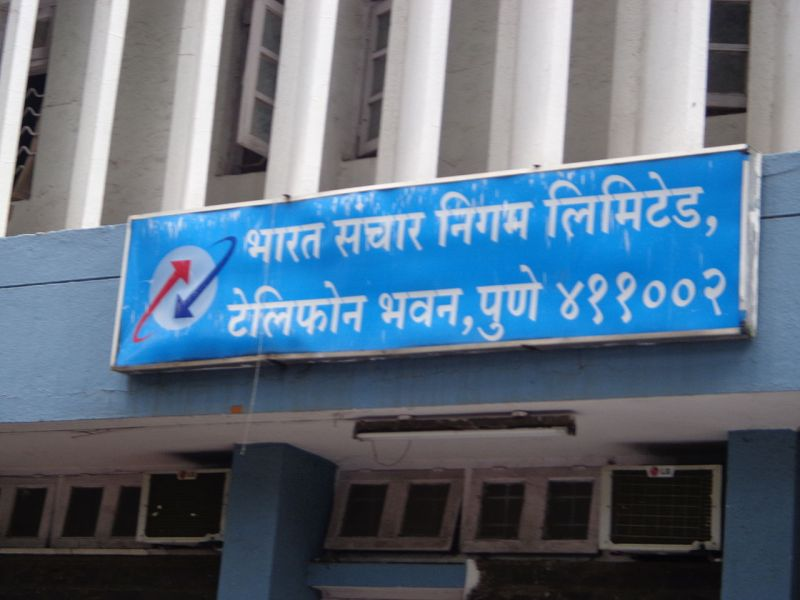 Make Unlimited Voice Calls From BSNL Rs 39 Plan