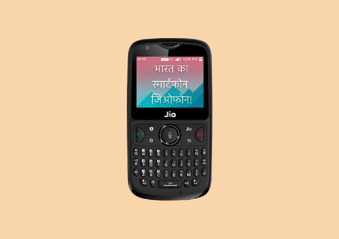 Reliance JioPhone 2 Second Flash Sale Starts Today