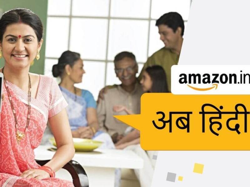 Amazon Android App and Mobile Site are now Available in Hindi