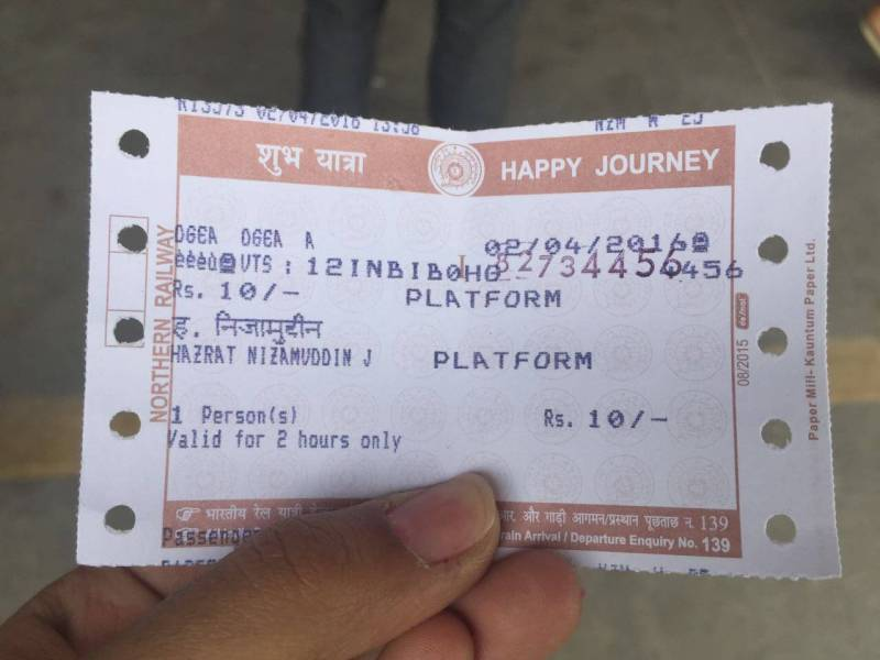 How to Book Railway Platform Ticket Online