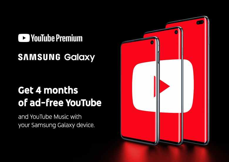 4 Months of Free YouTube Premium Subscription for Galaxy S10 users