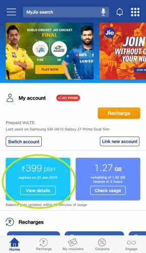 How to Check Free Jio Prime Membership?