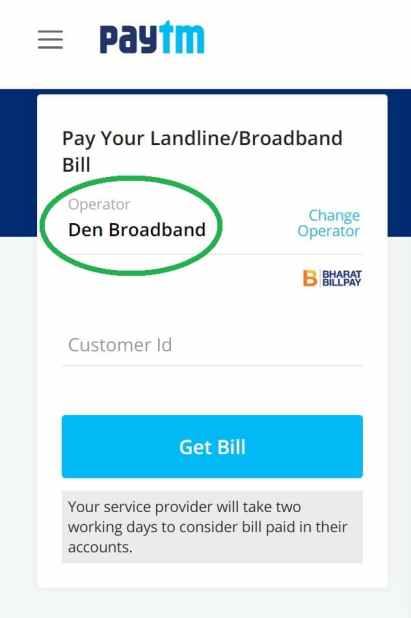 Den Broadband Online Recharge via PayTm