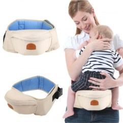 Stool Chair Price In Pakistan French Dining Chairs Johannesburg Buy Baby Sling Adjustable Waist Belt Hip Seat Carrier Online ...