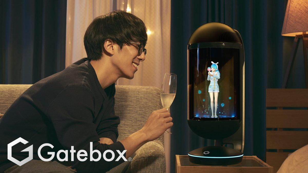 Live and interact with an anime, pre-order starts today: Gatebox