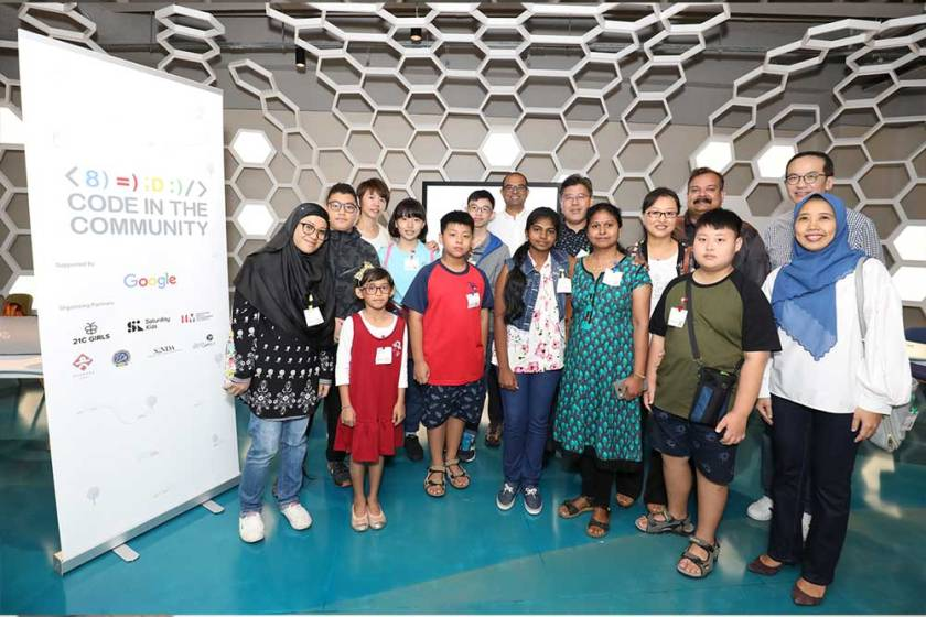 CITC Programme funded by Google