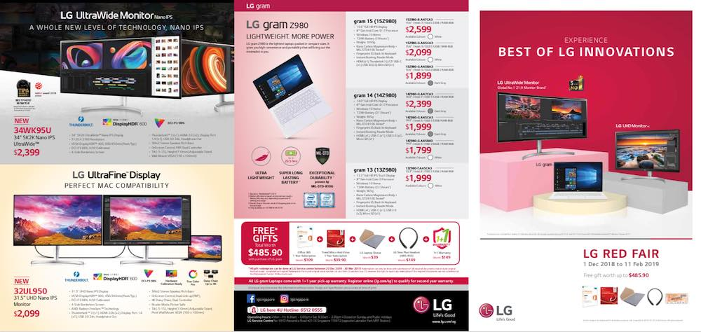 LG Red Fair