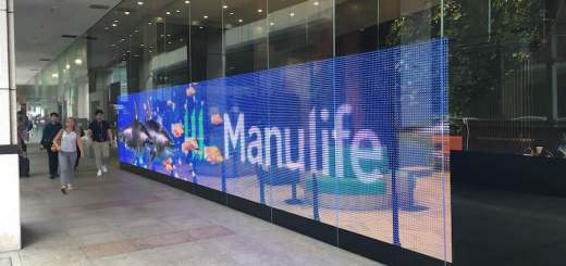LG breaks new ground with its first colour transparent LED film at the Manulife Tower | Tech Coffee House