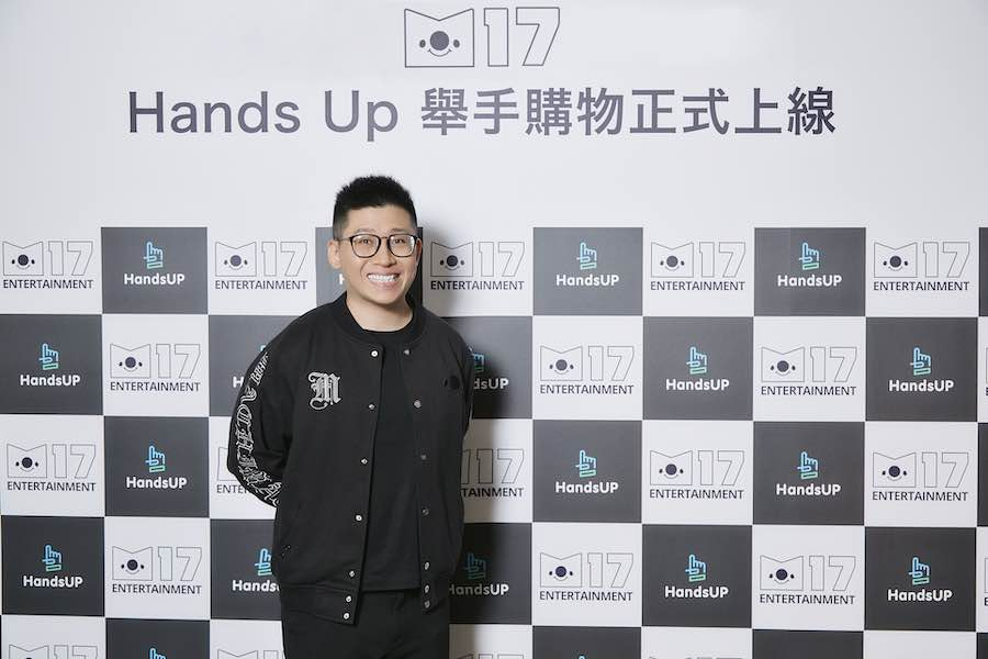 """Put your """"HandsUP"""" and Make it Rain: M17 Group launches a game-changing live and social commerce service in Asia"""