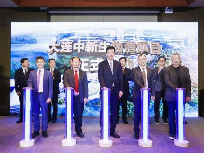 Official Launch of Sino-Singapore Biotech Hub in Lushunkou, Dalian