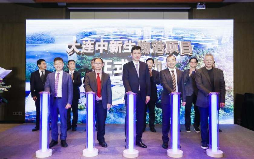 Official Launch of Sino-Singapore Biotech Hub in Lushunkou, Dalian