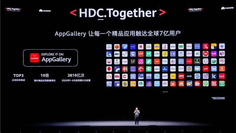 AppGallery is Working with Global Partners to Strengthen the Ecosystem and Enrich the Lives of Many