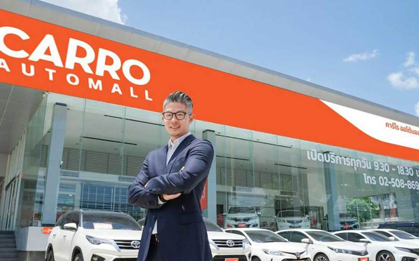 Carro appoints Annop (Michael) Kettratad as Chief Branding Officer
