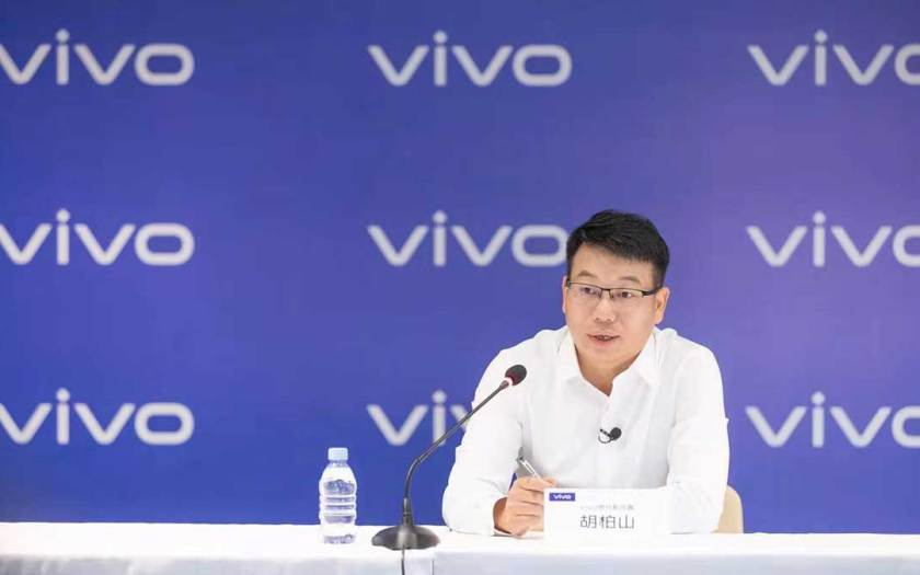 vivo Breaks New Ground with Self-Designed Imaging Chip V1, Committing to Long-term Technology Innovation Strategy