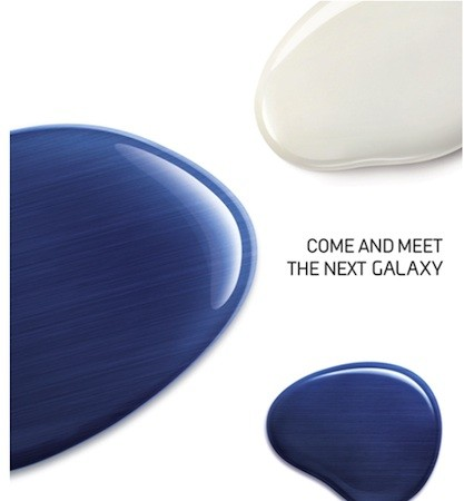 Η πρόσκληση της Samsung