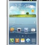 Η Samsung Αναβαθμίζει Το Galaxy S II Με Το S II Plus