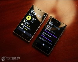 Windows Phone Amber update leak (4)