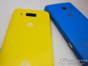 Huawei Ascend W3