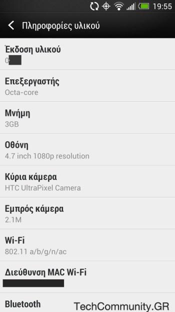 Octacore HTC One Screenshot_2013-09-22-19-55-44