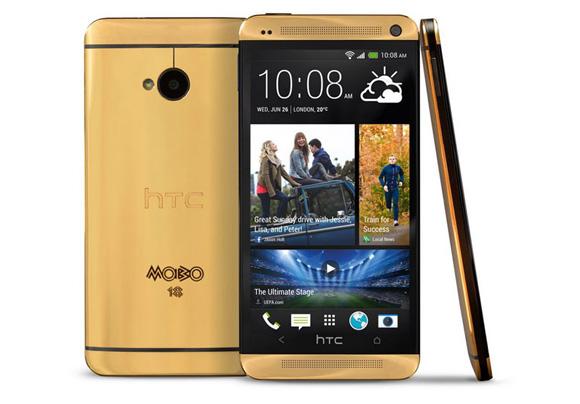 Χρυσό HTC One