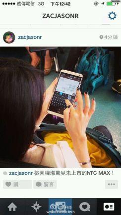 HTC One max Instagram leak