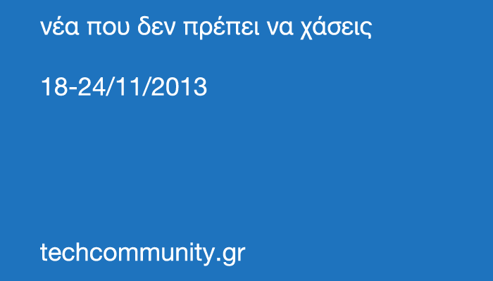 TCWeeklyNews_28112013