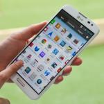 Έρχεται το LG G Pro 2 Στο MWC 2014