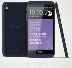 HTC Desire 8 leak (2)