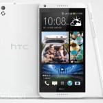 HTC Desire 8: Πιθανή Ημέρα Παρουσίασης Και Τεχνικά Χαρακτηριστικά