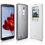 Το AnTuTu Επιβεβαίωσε Τα Χαρακτηριστικά Του LG G Pro 2