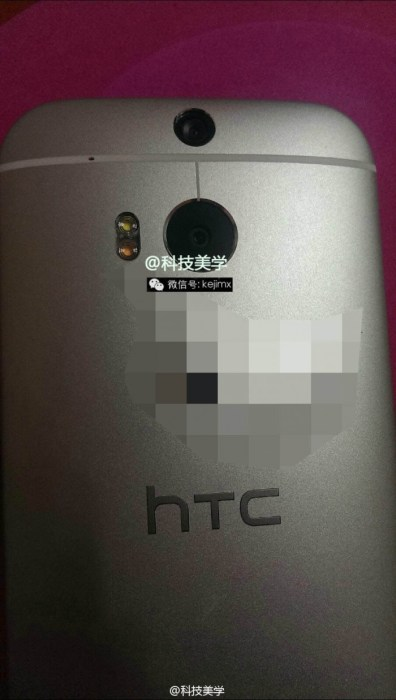 All New HTC One leak (7)