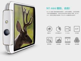 Oppo N1 Mini Camera