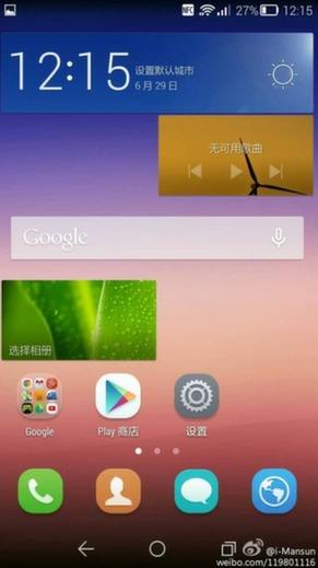 Huawei Emotion 3.0 UI leak