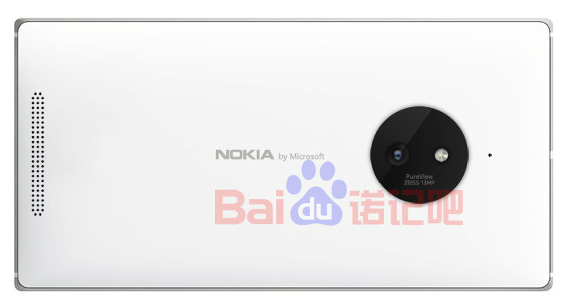 Nokia Lumia 830 leak