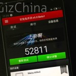 Meizu MX4: Σπάει Όλα Τα Ρεκόρ Στο AnTuTu Και Παρουσιάζεται Στις 2 Σεπτεμβρίου