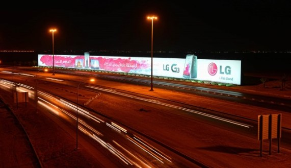 LG G3 Billboard Ad night