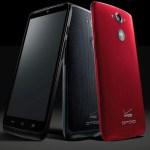 Το Motorola DROID Turbo Εμφανίζεται Καλύτερα Σε Νέα Φωτογραφία