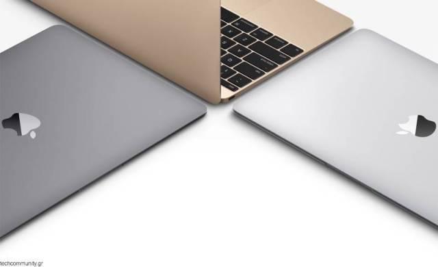Apple MacBook 2015 colors