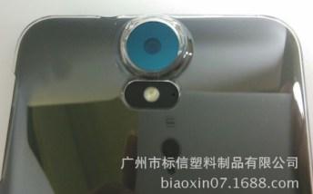 HTC One E9 leak (7)
